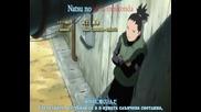 Naruto Shippuuden opening 5 (version 2) (превод Jokovi4)