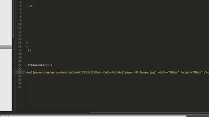 Как се слага снимка/банер в сайт? Html,css