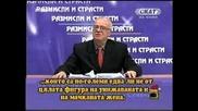 Господари На Ефира - Проф.вучков За Лесбийките