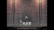 Gurren Lagann - Епизод 5 bg sub