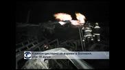 Камион-цистерна се взриви в Боливия, уби 18 души