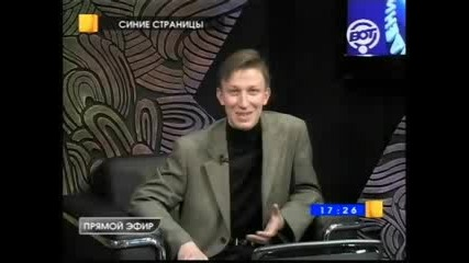 Сергей Безруков В Теле Предаване 1 Март