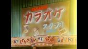 Hajime no Ippo Episode 45