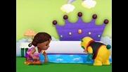 Специален агент Осо - Детски сериен анимационен филм Бг Аудио Четвърти Епизод