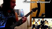 Веселин Маринов - Миг от рая (метъл китара, playthrough video)