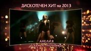 Diskotechen Hit 2013