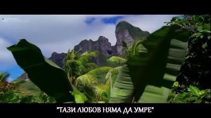 [превод] Направи ме щастлива / Eirini Merkouri - Kane me eutuxismeni