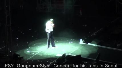 Psy изпълнява Gangnam Style пред 80 000 човека