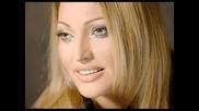 Еми Стамболова - Една жена