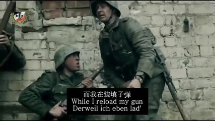Ich Hatt'Einen Kameraden(English Subtitle)