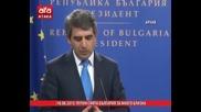 Путин смята България за много близка