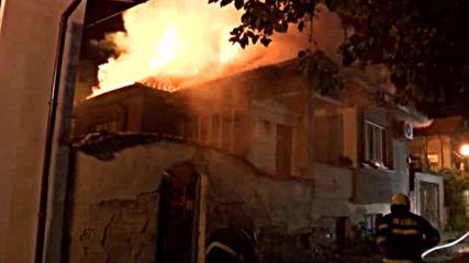 Изгоря къщата на планински спасител в Казанлък