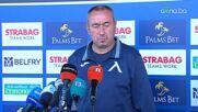 Мъри Стоилов преди дербито: Никакво отстъпление, победа за Левски