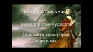 Within Temptation - Jillian (превод...