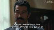 Karadayi Хулиганът еп.2-4 Бг.суб.
