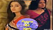 Името на любовта / Pyara ka nam епизод 82