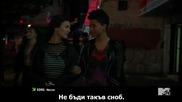 Eye Candy С01 Е01; Субтитри