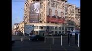 Партияна премиера Понта печели решително на днешните парламентарни избори в Румъния
