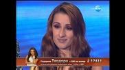 X Factor Bulgaria 14.11.2013 - Theodora Tsoncheva - Unwritten