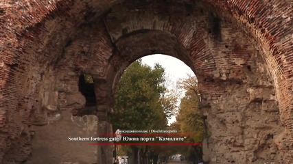 Тrailer Fortress and the Ancient Life in the Roman Towns Hisarya, Bulgaria