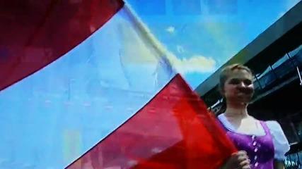 Андреас Габалие - Национален химн на Австрия - Ф1