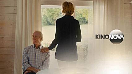"""""""Аз преди теб """" на 28 януари, четвъртък от 21.00 ч. по KINO NOVA"""