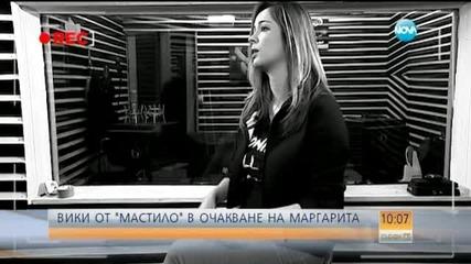 """Вики от """"Мастило"""" в очакване на дъщеричката си Маргарита"""