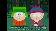 South Park - Fantastic Easter Special [bg Subs]
