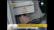 Абонат на Енергото обвинен в кражба на ток!