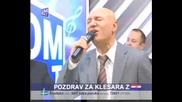 Шабан Шаулич.на Живо - Хайде Сречо Моя