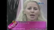 Vip Brother 2 - Десислава Пее Kukavica