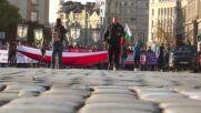 """Протест блокира """"Орлов мост"""""""