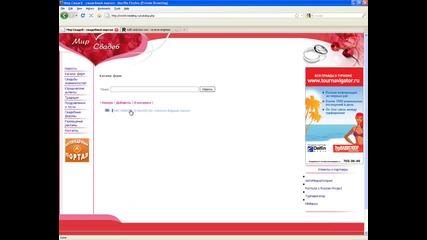 Hacking website / Ubh - Unknown Bulgarian Hacker