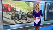 Спортни новини (12.06.2020 - централна емисия)