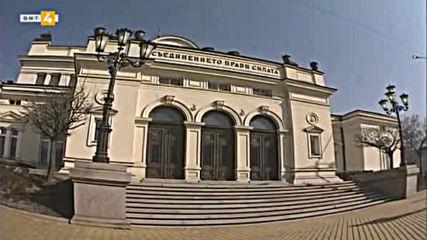 Векът на България. 1902 година (1999)