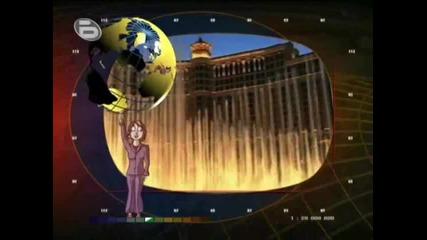 Бтв Глобусът в Русе 16.06.2007г.