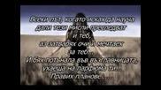 Natalia - Cesaretin Var mi Aska / Имаш ли смелостта да обичаш (bg prevod)