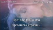 Вълна и сълза от безкрая, Анжела Димчева,музика : Валди Събев