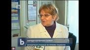 Усложнения след грипа, ваканция няма, 02 март 2011, b T V Новините