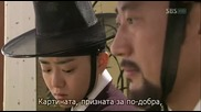 The Painter of the Wind (2008) E19