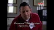Хората на Пако - сезон 3, епизод 5 (част 1)