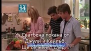 The O.c. 1x26 - The Strip Субс
