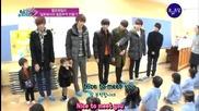 [eng] Hello Baby S7 Boyfriend- Ep 11 (2/4)