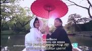 Бг субс! Bird Thongchai - Flowers In My Heart ( Ост)