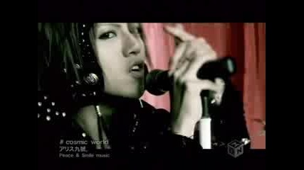 Alice Nine - Cosmic World