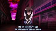 Haiyore! Nyaruko-san - Епизод 1 - Bg Sub - Високо Качество