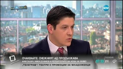 НС освобождава Вучков от поста му