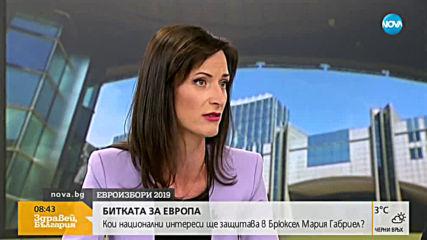 Борисов: Нямам нова недекларирана къща