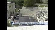 Велико Търново и Бургас са най-добрите градове за живеене, Пловдив е най-красивият