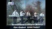 Orkestur Orfei i Georgi Ianev - Djovali - dj.pesho.riben - 2011